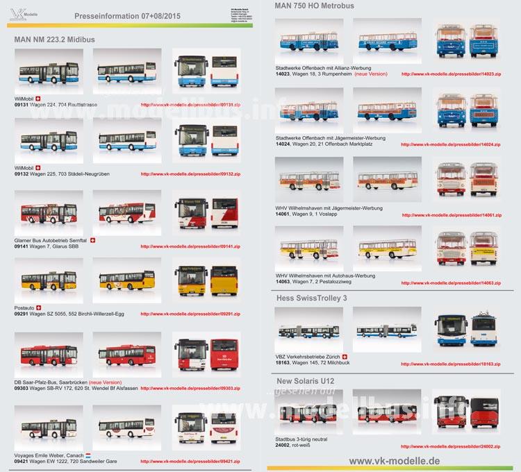 Zahlreiche Bedruckungsvarianten sind jetzt in der Auslieferung 07-08 2015 an die Fachhändler gegangen.