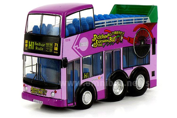 NWFB Rickshaw-Q-Bus. Foto: 80M Model