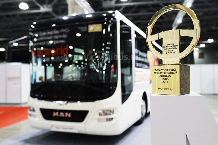 """Die Jury des Wettbewerbs """"Beste Nutzfahrzeuge des Jahres in Russland"""" zeichnete den MAN Lions Intercity mit dem Preis in der Kategorie """"Reise-/Überlandbus des Jahres"""" aus. Foto: MAN"""