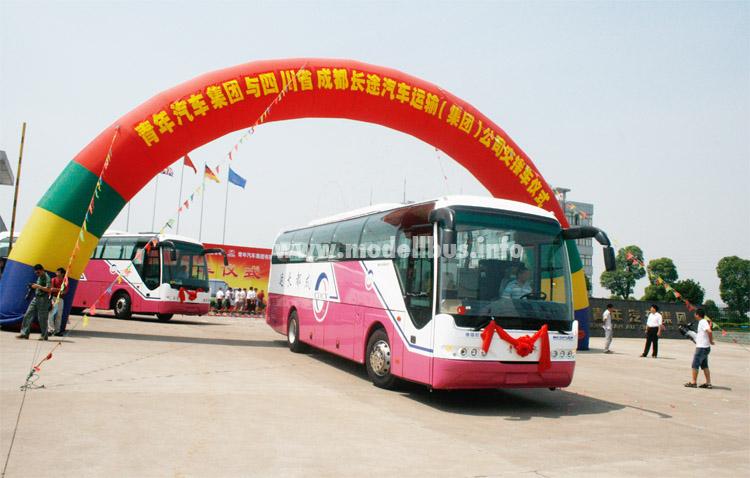 Busmarkt China
