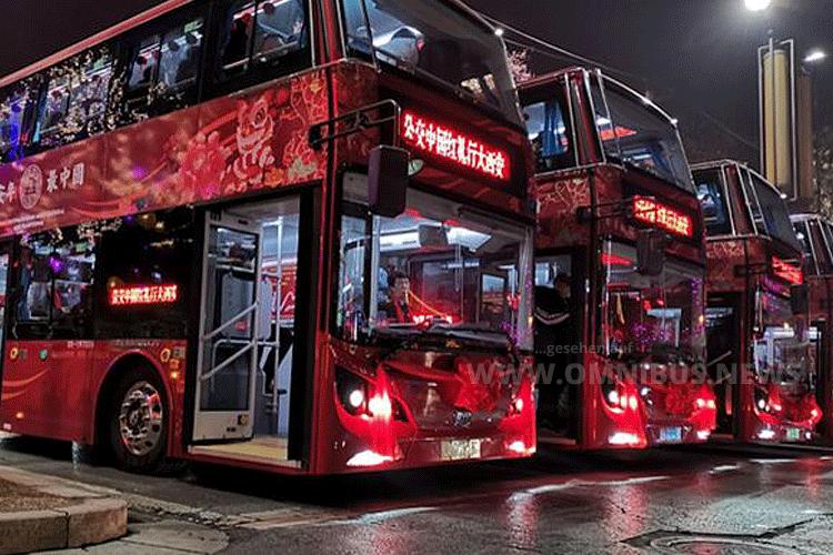 200 E-Bus Doppeldecker
