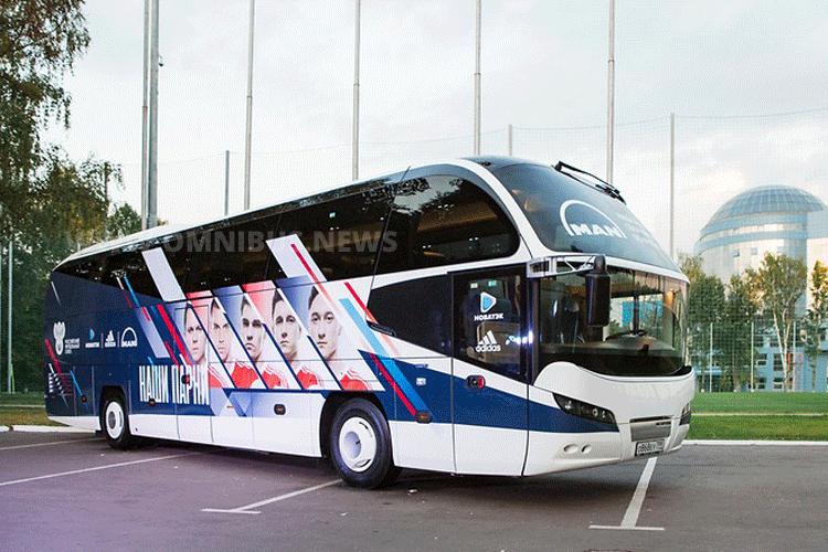 Russland fährt Cityliner